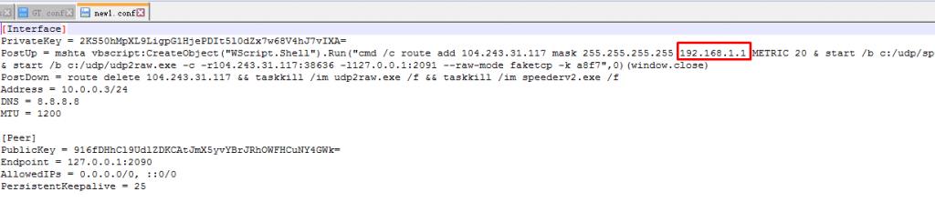 更省心游戏加速:Wireguard+udp加速(Ubuntu版)